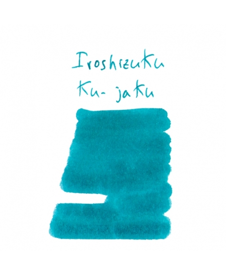 Pilot Iroshizuku KU-JAKU (2 ml plastic vial of ink)